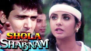 Fight between Divya Bharti & Govinda | Scene 3 - Anupam Kher | SholaAurShabnam