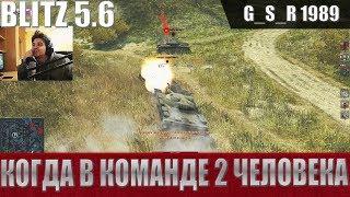 WoT Blitz - Стрельба в пиксель на гайд от Объект 140 - World of Tanks Blitz (WoTB)