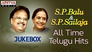 S.P.Balu & S.P.Sailaja All Time Telugu Hit Songs || Jukebox