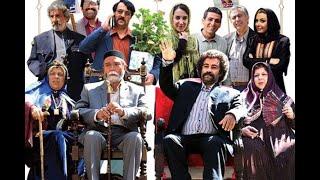 فیلم سینمایی ایران برگر – Iran Berger – Full Movie