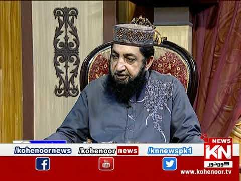 Istakhara 25 July 2020 | Kohenoor News Pakistan