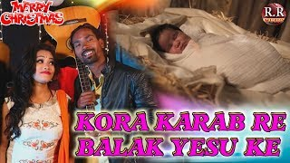 KORA KARAB RE BALAK YESHU KE | कोरा   - YouTube
