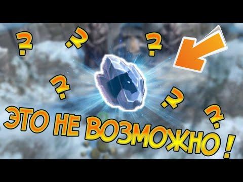 Рейд игрока который поломал систему ! Frostborn: Action RPG