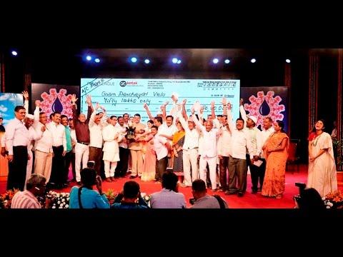 Satyamev Jayate Water Cup 2016 Awards Ceremony (Marathi)
