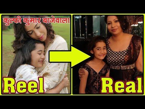 Kulfi Kumar Bajewala Actors Real Family || Aakriti Sharma || Myra Singh || Mohit Malik ||