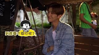 【甜蜜暴击】花絮:鹿晗香喷喷的手抓饼 | Sweet Combat - Luhan Behind the Scenes