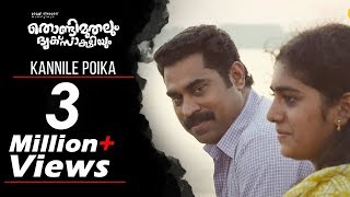 Kannile Poika - Official Video Song