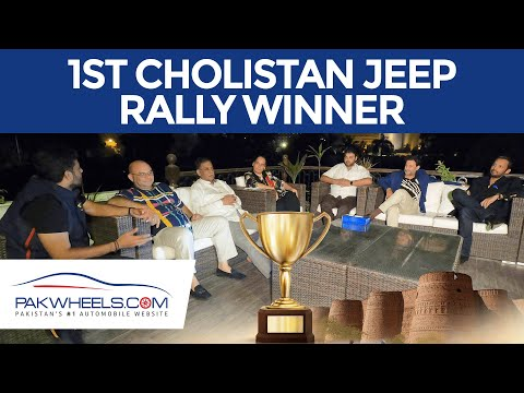 Senior Rally Drivers | Interview | PakWheels
