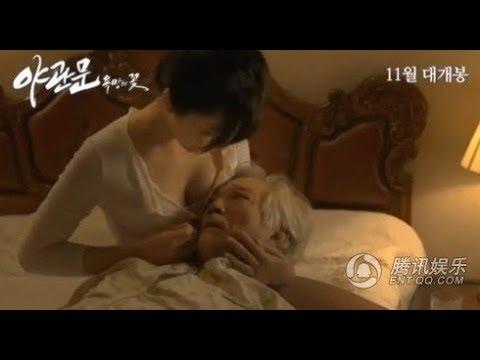Thầy Giáo Cuồng Yêu full - Phim Tình Cảm Sextile  Hàn Quốc