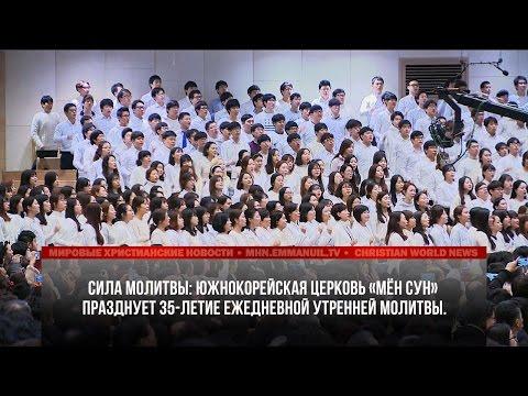 Церковь ахтырский краснодарский край