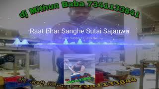 raat bhar song judai sajna dj remix - 免费在线视频最佳电影电视节目