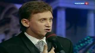 Игорь Маменко и Сергей Дроботенко - Бенефис на двоих (HD)