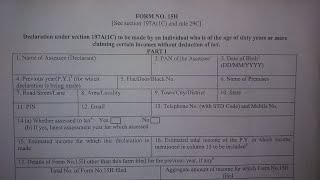 15H Form Fill UP 2021