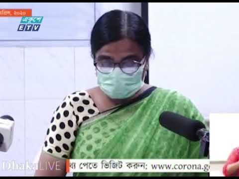 করোনায় প্রাণ গেলো আরো ৫ জনের,মৃত বেড়ে ১৭ | ETV News