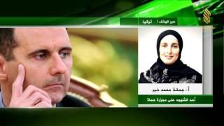 مداخلة | جمانة محمد خير - للحديث عن شهادتها حول مجزرة حماة عام 1982