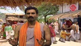 Shani dev Ki katha