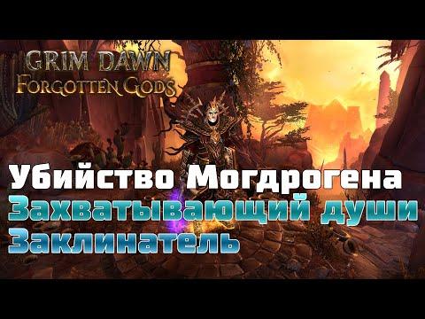 Tacticiancrucible - новый тренд смотреть онлайн на сайте Trendovi ru