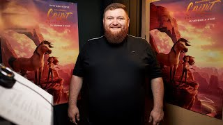 Володимир Жогло запрошує у кіно на «Спіріт: Дикий мустанг»