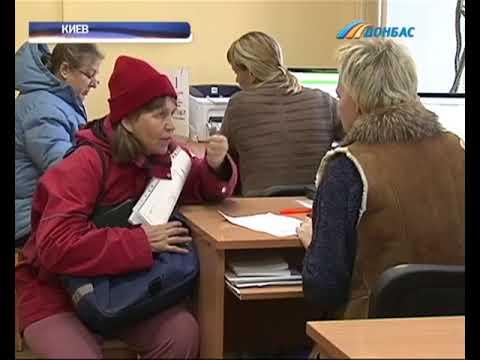 Специальные пенсии для украинских судей, прокуроров и чиновников больше не назначают