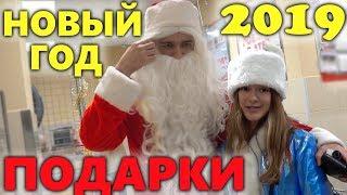 Снегурочка и Дед МОРОЗ в АТБ😍 Новый Год Подарки 😜Оплачиваю покупки БАБУШКАМ