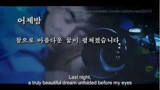 "North Korea ""dream"" video shows America burning - English subtitles"