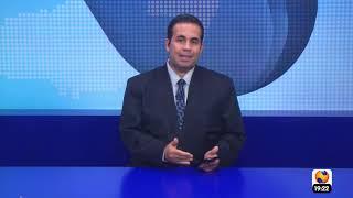 NTV News 15/06/2021