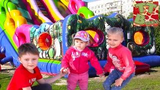 ВЛОГ Гуляем с сестричкой Ариной и Ярославой в детском развлекательном парке Катаемся с Горки