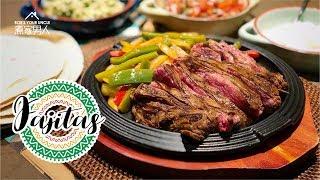 墨西哥牛肉捲餅 - 維他牛/造假與抄襲 Steak Fajitas - Chinese Knock Offs