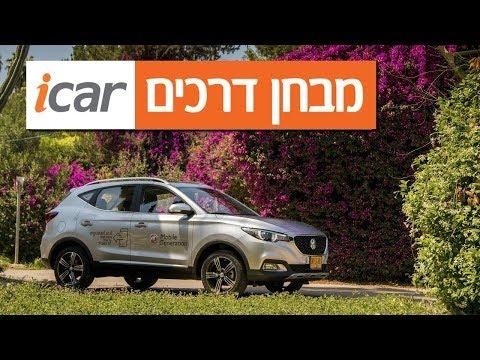 MG ZS - מבחן רכב