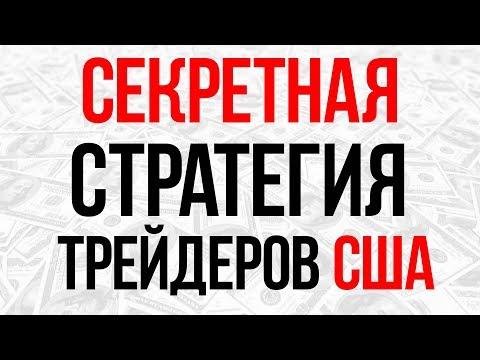 Николай масалов бинарные опционы