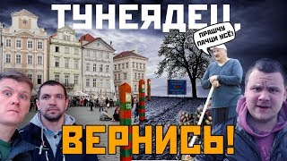 Побег из Лукашенка! Вводный ИНСТРУКТАЖ!