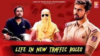 Life In New Traffic Rules |Haryanvi Video 2019 |Chalaan |Rohit Sangwan ,Anuj Ramgarhiya