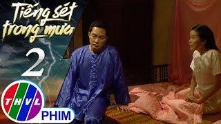 THVL | Tiếng sét trong mưa - Tập 2[2]: Khải Văn cho rằng Khải Duy là một người tốt