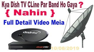 How To Fight Sahil Free Dish & World Dish Info Frad C Line