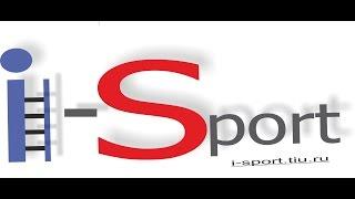 Шведская стенка купить в интернет-магазине i-SPORT