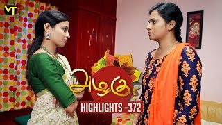 Azhagu - Tamil Serial | அழகு | Episode 372 | Highlights | Sun TV Serials | Revathy | Vision Time