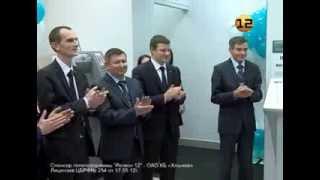 Открытия офиса банка «Хлынов» в Йошкар-Оле