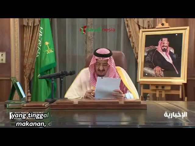 Raja Salman: Kita Berada di Era Sulit, Meminta Pertolongan Allah dan Berusaha Menghentikan Corona