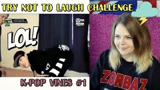 Try Not To Laugh Challenge //K-pop vines #1//НЕ ВЫДЕРЖАЛА!!