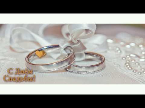 💖 С Днем Свадьбы!💖Анимационная открытка 4К