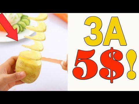 13 КЛАССНЫХ И ДЕШЕВЫХ ТОВАРОВ ДО 5$ С Алиэкспресс!