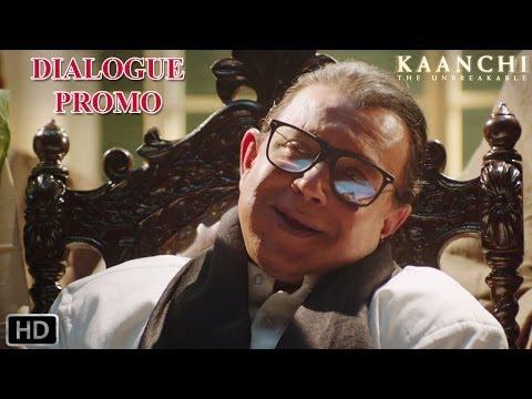 Gandhi Ji ne bhi aisa hi sapna dekha tha - Dialogue Promo - Kaanchi