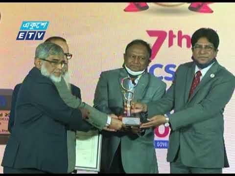 আইসিএসবি'র করপোরেট গভার্নেন্স অ্যাওয়ার্ড পায় ৩৫টি কোম্পানি | ETV News