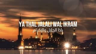 تحميل اغاني Maher Zain - Antassalam (Lyrics) - ماهر زين - أنت السلام MP3