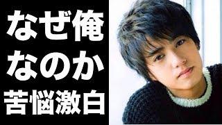キンプリ高橋海人、デビュー前の葛藤を激白、そして今