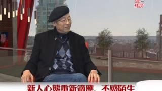 週一祥談 EP154: 岳華,俠骨人生 - Part1