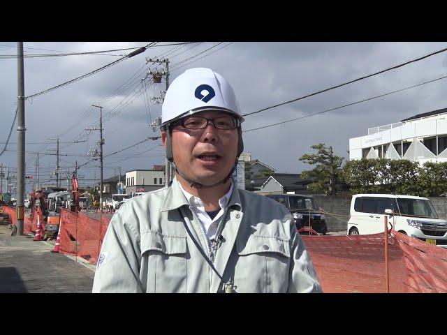 和歌山県職員募集~業務内容の紹介~ 総合土木職