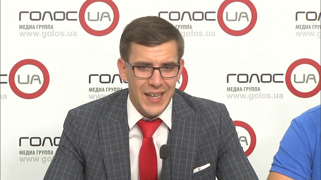 Открытие Рады IX созыва: кто возглавит новое правительство? (пресс-конференция)