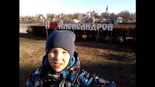Даниил Чабров – финалист проекта «Города России» Радио «Голоса планеты»