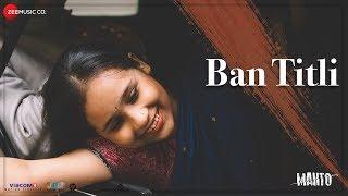 Ban Titli (Gratis) | Manto | Nawazuddin Siddiqui | Rekha Bhardwaj | Sneha Khanwalkar